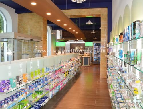Уникальная ведущая аптека Фармацевтической сети Картинки