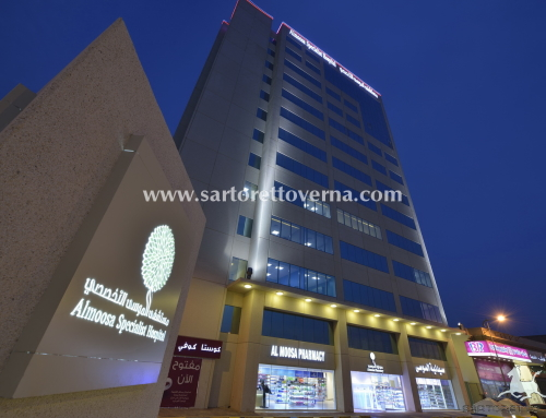 New Pharmacies in KSA