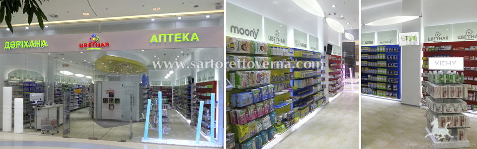 astana-pharmacy-furniture
