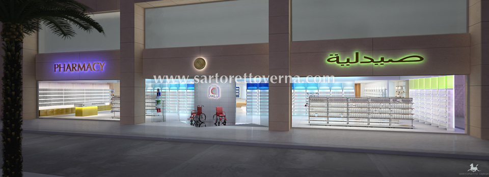 project-pharmacy-Saudi-Arabia1