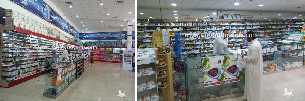 pharmacy-furniture-saudi