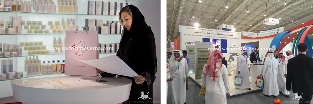 saudi-pharmacy-design